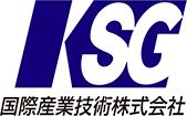 国際産業技術株式会社