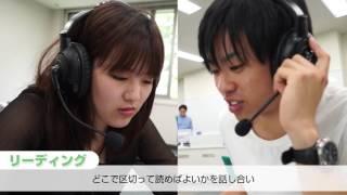 『CaLabo EX』を活用した英語のアクティブラーニング(慶應義塾大学)