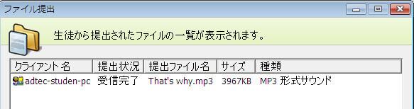 ファイル配布・回収のほか、学習者から任意のファイルを提出させることも可能です。