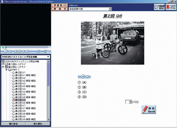 TOEIC®テスト リスニング完全攻略 画面イメージ