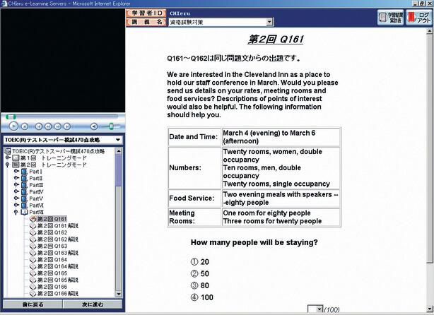 TOEIC®テスト スーパー模試シリーズ 470点攻略・600点攻略・730点攻略 画面イメージ