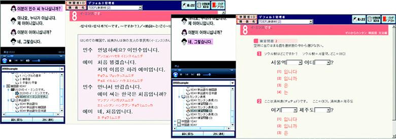 ゼロからカンタン韓国語文法編 画面イメージ