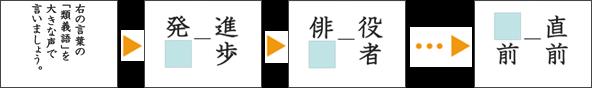 3年生 ローマ字単語(は~わ行)