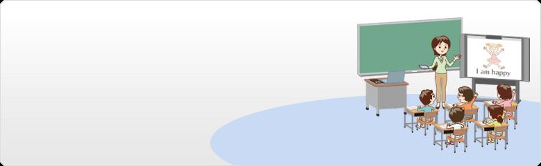 フラッシュ型教材プリインストールパックeNetStar™ 小学校/中学校のフラッシュ型教材パック