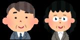 管理者 (教育委員会・校長先生) (※)