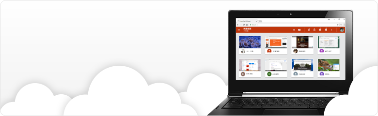 クラウド型授業支援システムInterCLASS® Cloud