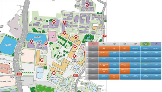 キャンパスマップ確認イメージ