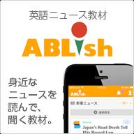 ablish