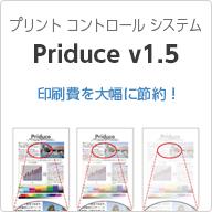 Priduce v1.5